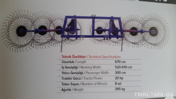Сенообръщачки Surmak 8 слънца 6 - Трактор БГ