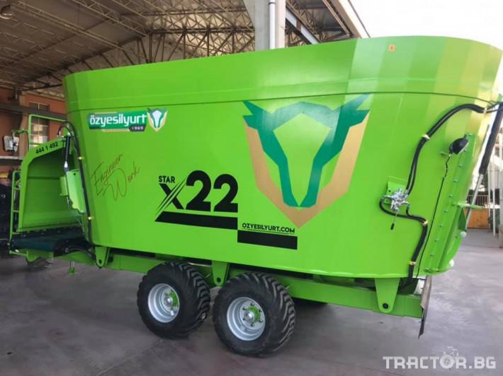 Машини за ферми Фуражосмесител 1 - Трактор БГ